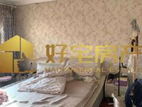 西西那提出售:独栋别墅豪华装修,4室2厅3卫,看房提前预约18268286182