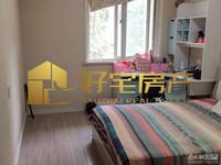 凤凰板块清丽家园精装房源出售,周边生活交通便利