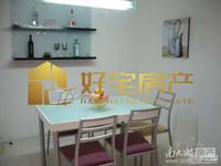 星海名城出售:精装修,三室二厅一卫,家具家电齐全,拎包入住。