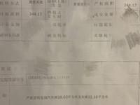 新江南小区出售:精装修,3室2厅2卫一阳台,两个大车库!送超大露台!
