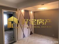 紫云小区出售:全新精装,二室二厅标准户型,满两年,报价:89.8万