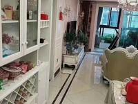 精装四室二厅 带地下储藏室 家电齐 汽车位另售