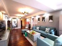 仅此一套三洋阳光海岸 五室二厅 高档装带大花园