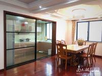 中大绿色家园大平层好房出售3楼,159.35方,四室两厅两卫,家电齐全,书香之家