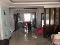 米兰花园,精装,三室两厅,地段好交通便利设施齐全