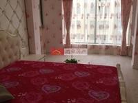 房东降价出售 春江名城豪装三室二厅 户型好