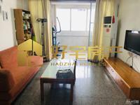 月河小区出售:精装修,二室二厅一厨一卫一阳台,精装带家电,五楼南北通透,配套成熟
