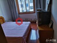 海锦花园4楼128平三室2厅2卫家具家电齐全,拎包入住155万,爱山五中、满2年