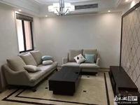 水岸华庭3室2厅,110平米189.9万,有长租车位,价可协!