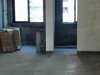港西家园5楼毛坯136平3室2厅2卫149万急售