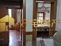 凤凰一村出售:老式精装修,三室一厅一卫一厨一阳台,77.8平方米