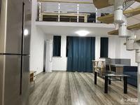 水岸公馆,LOFT精装,两室一厅,地段好交通方便设施齐全