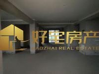 金色水岸出售:全新毛坯,四室两厅两卫,满两年,报价:252万,