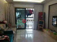 清河嘉园10楼103平112.8万满五年普通装修采光好有衣帽间家电齐全看房方便
