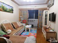 青塘小区71方两室两厅良装 满两年