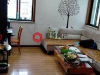东湖家园65.62方两室两厅居家装 满五年无个税