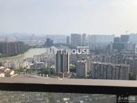 太阳城稀缺顶跃32楼带超大露台,产证133方,四房两厅两卫,视野开阔,景观好