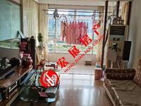 35286潜庄公寓 二室二厅标套 户型阳光保养佳无二税空学籍