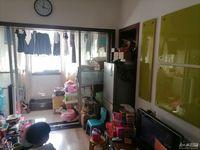 二室一厅,08年装修