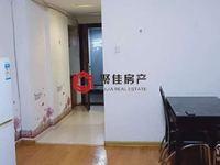 红丰家园4楼1室1厅45.75平52万满两年普通装修家电齐全拎包入住看房联系
