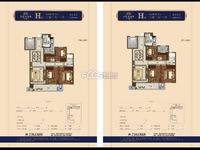 出售长岛府二期3室2厅1卫103.8平米168万住宅