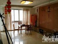出售:清丽家园10楼 三室两厅 中装 满五 129.29平 160万
