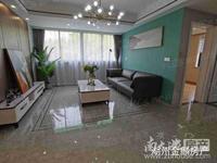 出售:碧波苑3楼 三室两厅 豪装 88.53平 115万