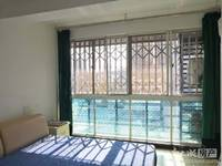 出售美欣家园1室1厅1卫46.69平米58.8万住宅