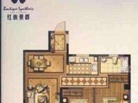 红旗景都15楼总高21层92平2室2厅1卫毛坯出售142.8万价格可商三开间朝南