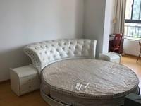 星海名城 三室二厅 125平 精装 空,热,彩,冰,洗,床,家具 3200元