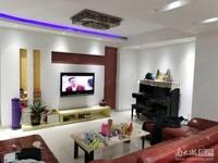 出售清丽家园5楼总高11层3室2厅2卫 132平188万精装修