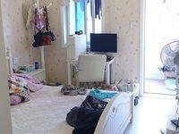 精装 一室半一厅 知名学区