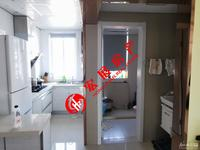 35294泰和家园 精装二室标套 户型阳光保养佳无二税东边套95万