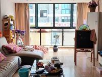 绿色家园 3室2厅2卫 精装修 满五唯一 汽车库另售25万