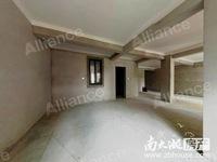 出售国贸仁皇4室2厅2卫138平米238万住宅