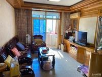 良装 三室二厅 实用110平米 70年产权