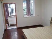 出租闻波兜社区2室1厅1卫56平米1750元/月住宅