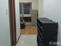 3048江南华苑11楼单身公寓 51平1室1厅朝南中等装修有天然气满两年 67万