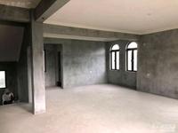 诚心出售碧桂园滨湖城联排214平,毛坯,边套,满两年,跳楼价350万