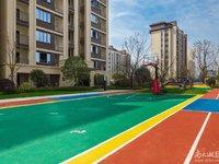 出售祥生郡悦3楼总高6层98平3室2厅2卫145万毛坯