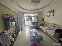 在水一方,2室1书房2厅1卫,双学位均在,自住精装,90.59平,报价138万!