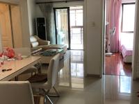 山水华府,90平,两室两厅,较好装修,有钥匙18268223518