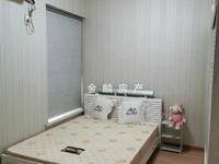 出售:天元颐城 朝南精装修 可拎包入住 品牌家具 89平米3房 满2