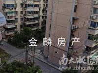 出售:凤凰二村 62平米 62万 简单装修 拎包入住 满2