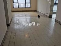 出售:天元颐城 朝南毛坯 129平米 206万 满2