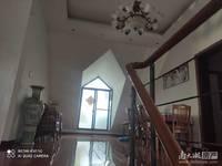 中大绿色家园出售:顶跃177.18平米,南北通透,前后露天阳台!爱山小学和五中