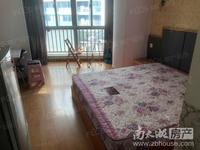 拇指大厦单身公寓 6楼 40平 1室1厅1卫 良装 1500元/月 拎包入住