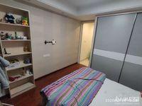 3057出售在水一方5楼单身公寓38.38平朝南自住装修舒适干净报价71万满2年