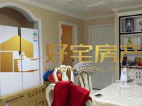 三洋阳光海岸出售:轻奢装修,家具齐全,满五唯一,学位全在。看房方便。