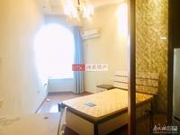 春江名城 精装单身公寓 ,视野开阔,采光透亮;设施齐全,生活便利。
